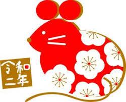干支ネズミ yjimage