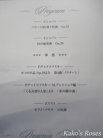 s-IMG_1832.jpg
