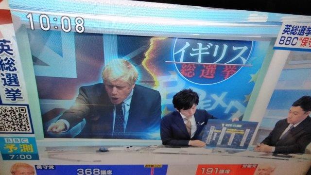 イギリス総選挙 (2)