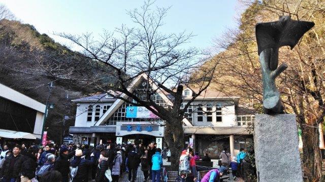高尾山行2020 (2)