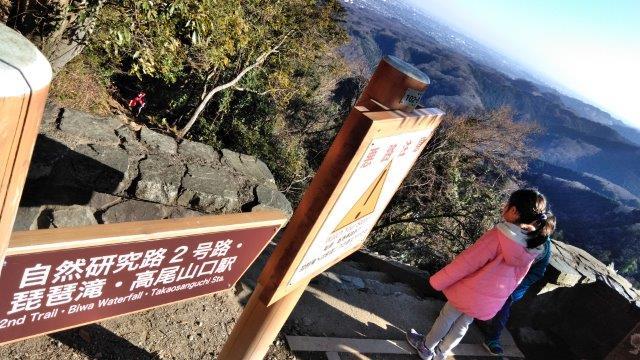 下山と酒饅 (2)