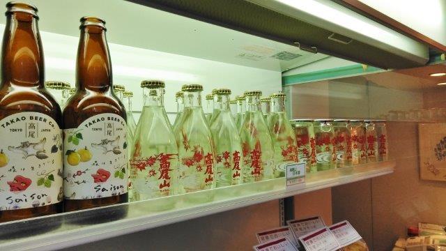 下山と酒饅 (6)