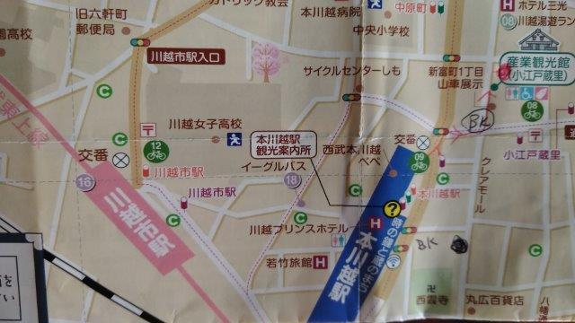 川越地図 (2)