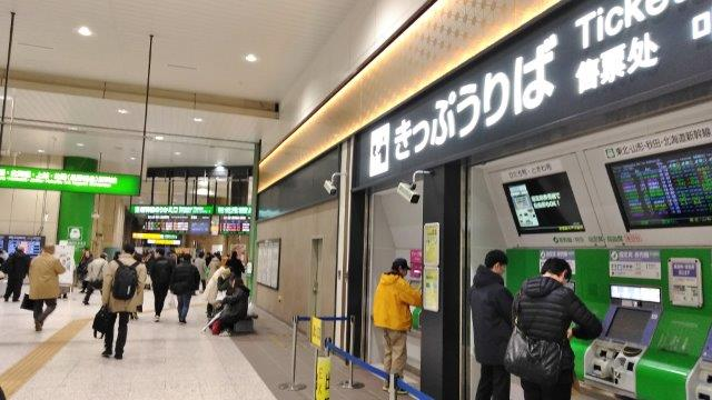 ああ上野駅 (1)