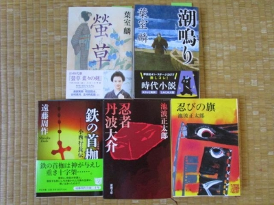 戸田書店青森店5冊
