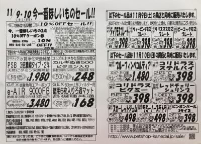 F63B7EDD-5351-4E8A-AFCA-B026CA9A3BED.jpeg