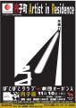 2019_11_ぽこぽこオーガンス_愛媛A