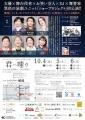 2019_10_ショープロジェクト_高知B