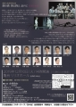 2019_11_市民劇場_文化座B