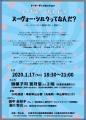 2020_1_丸亀サーカス_香川