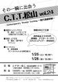 2020_1_CTT松山_愛媛A