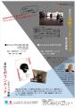 2020_1_なべげん_WS_香川A