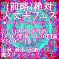 2020_2_魔女オランジーナ_愛媛