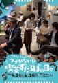 2020_4_coupcompany_愛媛A