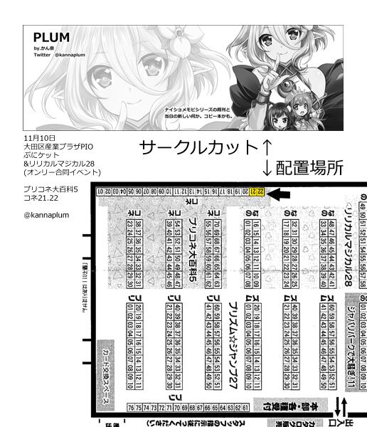 お品書き1110-02