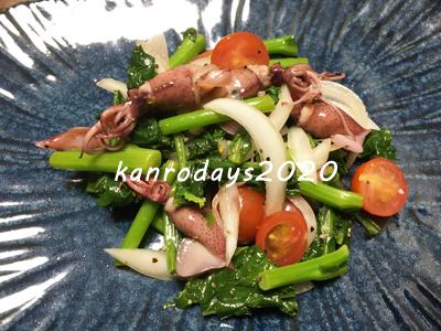 20200320_ホタルイカと菜花のマリネ