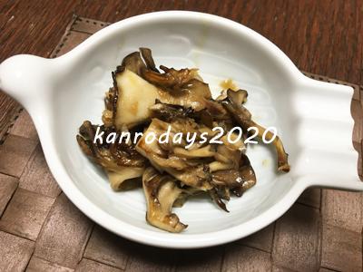 20200321_舞茸のバタポンガーリック