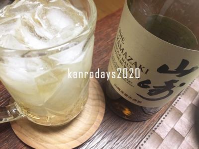 20200324_山崎
