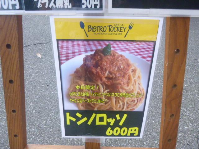 P1110071.jpg