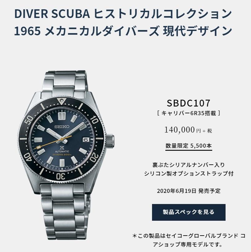 diver_lim_2020_003.jpg