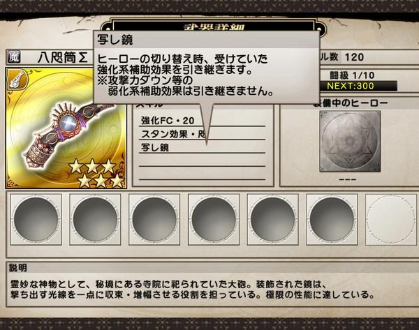 ハロウィンメモリーズ後編コンプ (2)