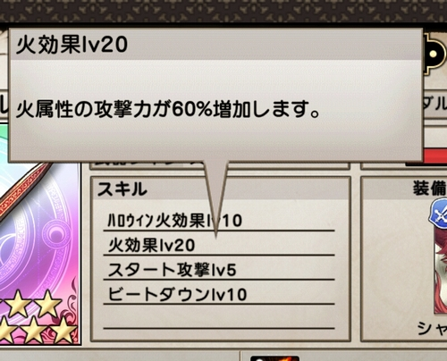ハロウィンシャルル紹介 (6)