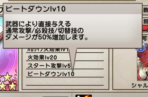 ハロウィンシャルル紹介 (8)