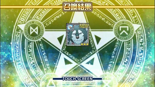 キョンシーハロウィンガチャ10連 (4)