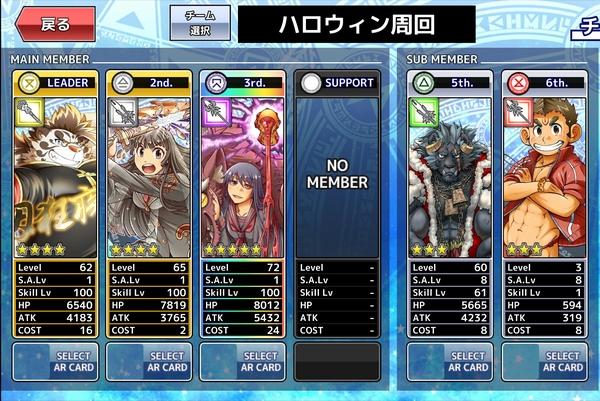 ☆5サナトクマラ加入 (4)