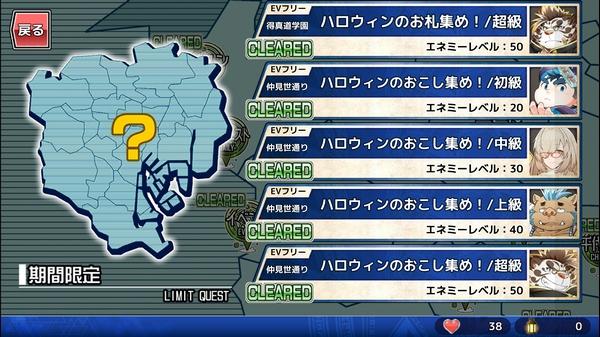 ☆5サナトクマラ加入 (1)