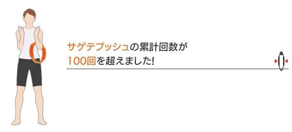 リングフィットパート5 (4)
