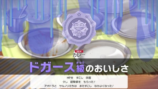 ポケモンソードプレイ開始 (8)