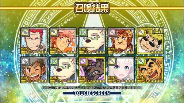 ミスティッククリスマス5000円課金 (2)