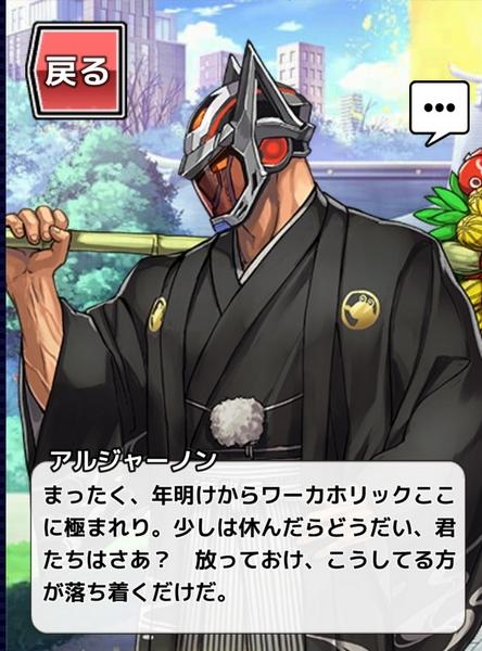 放サモネズミ年チケット交換終了 (7)