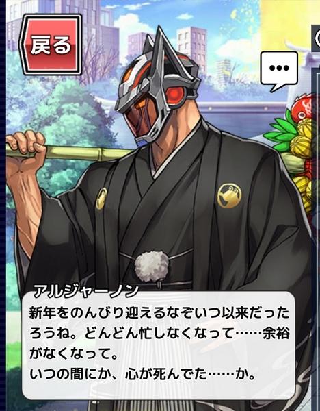 放サモネズミ年チケット交換終了 (8)