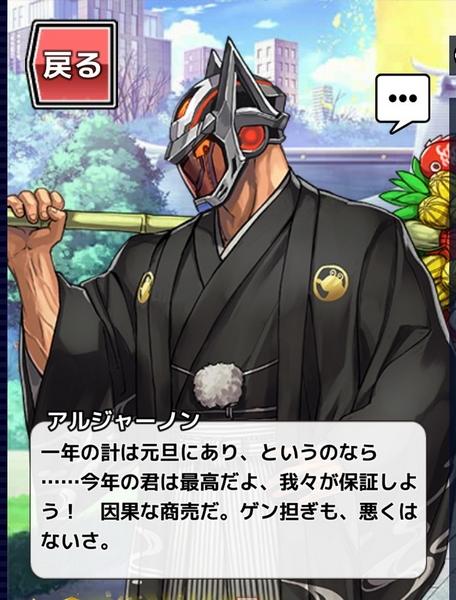 放サモネズミ年チケット交換終了 (10)