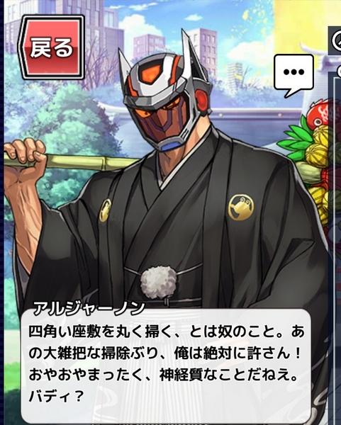 放サモネズミ年チケット交換終了 (11)