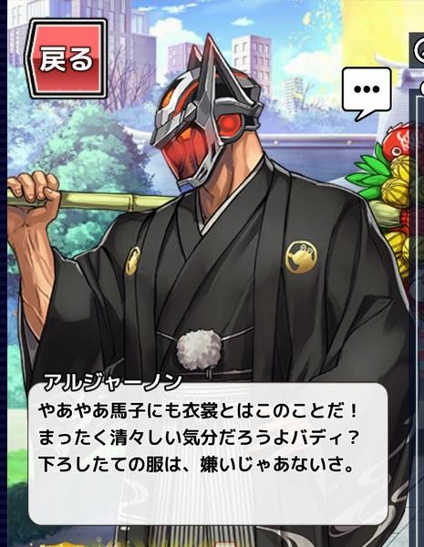 放サモネズミ年チケット交換終了 (12)