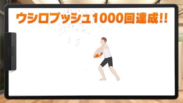 リングフィットパート100 (12)