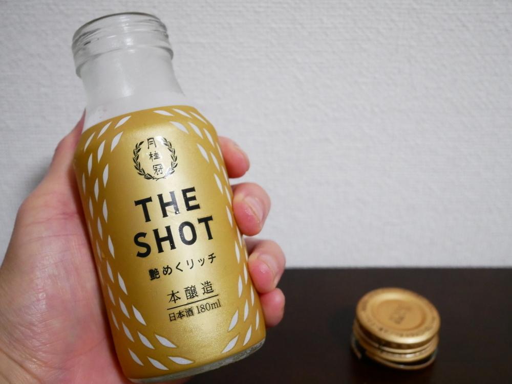 月桂冠 THE SHOT RSP71 08