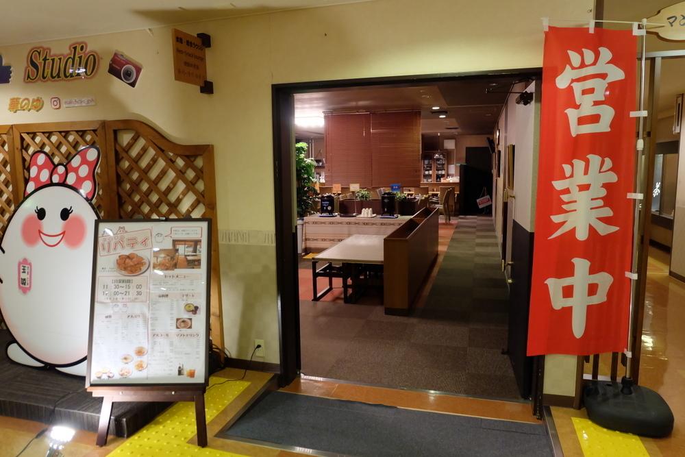 2019-11-29 帯広 華のゆ 07 レストラン