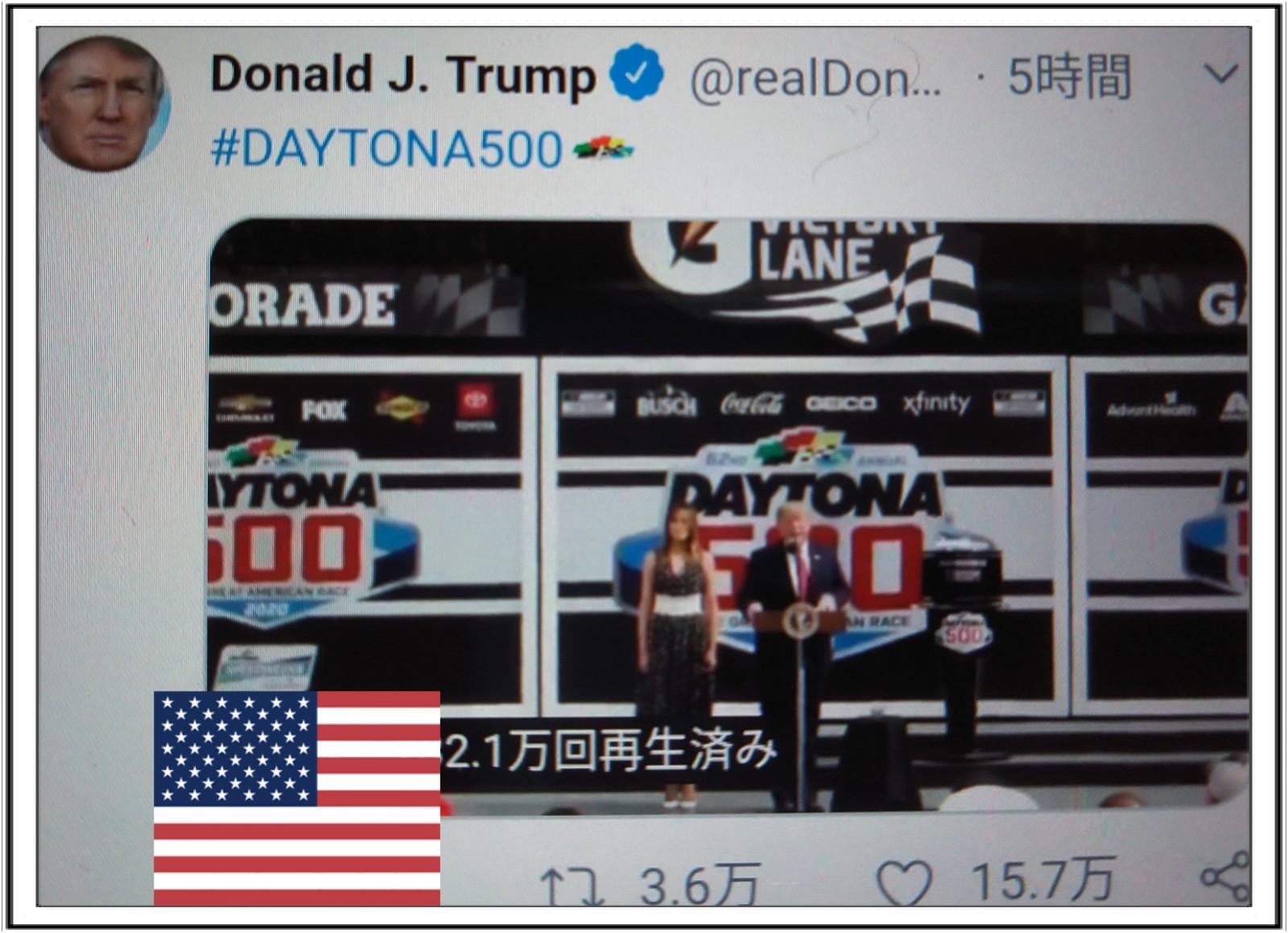 2020021819402955d.jpg