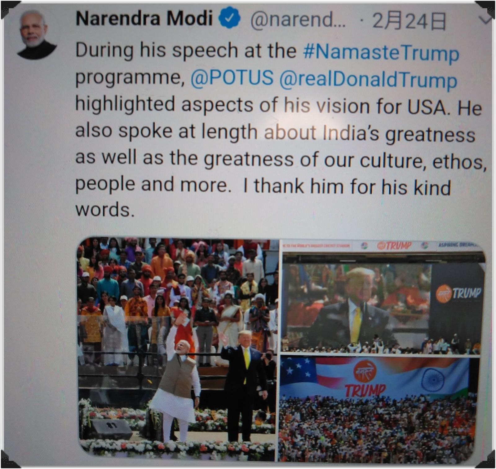 トランプ大統領 インド
