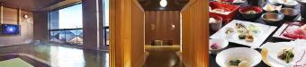 463-340温泉と個室と料理