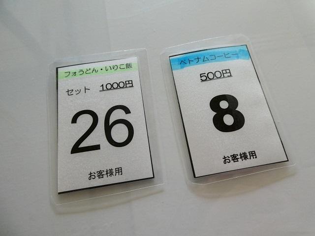 P1500925.jpg