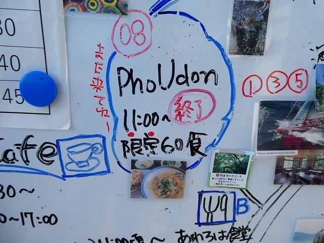 P1500966.jpg