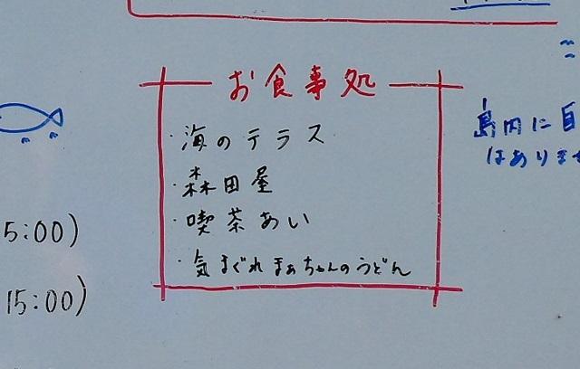P1500976.jpg