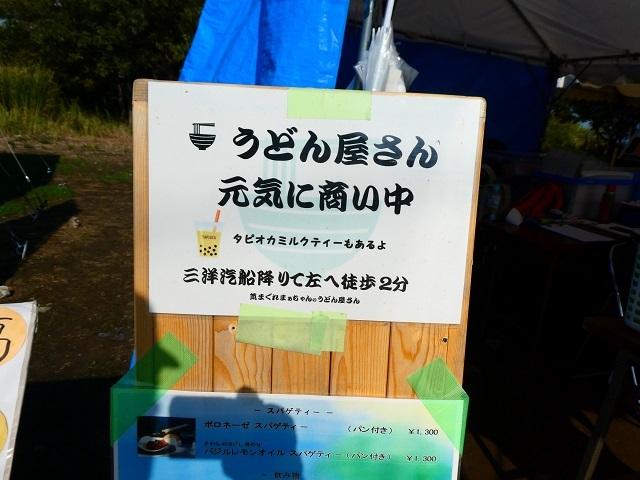 P1510019.jpg