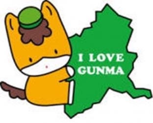 ぐんまちゃん i love gunnma