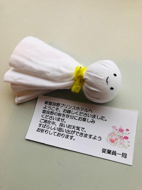 IMG_0694北海道2